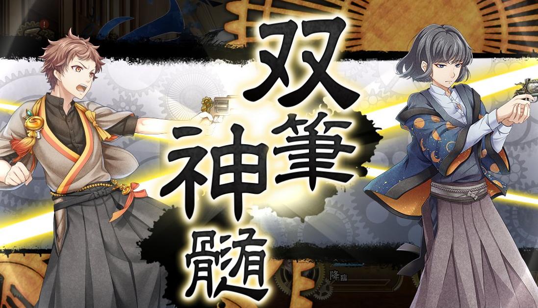 双筆神髄:室生犀星と萩原朔太郎