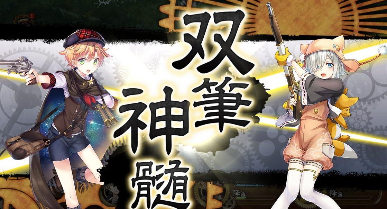 双筆神髄:宮沢賢治と新美南吉