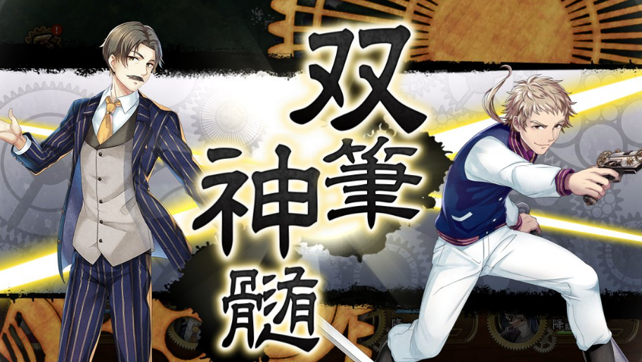 双筆神髄:夏目漱石と正岡子規