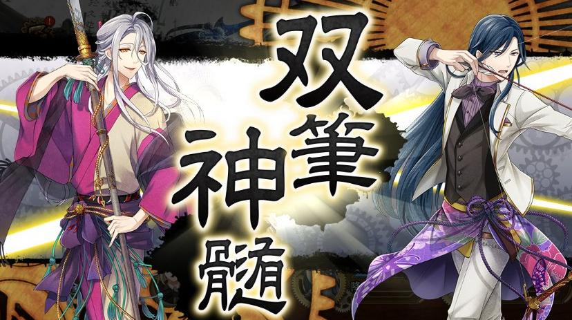 双筆神髄:谷崎潤一郎と永井荷風
