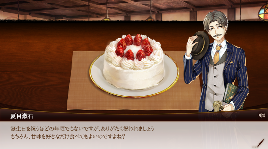 夏目漱石誕生日