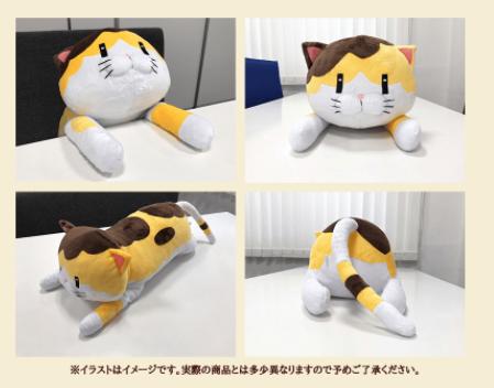 猫のヌイグルミ(1種)