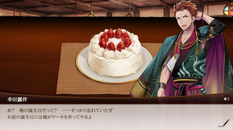 幸田露伴誕生日