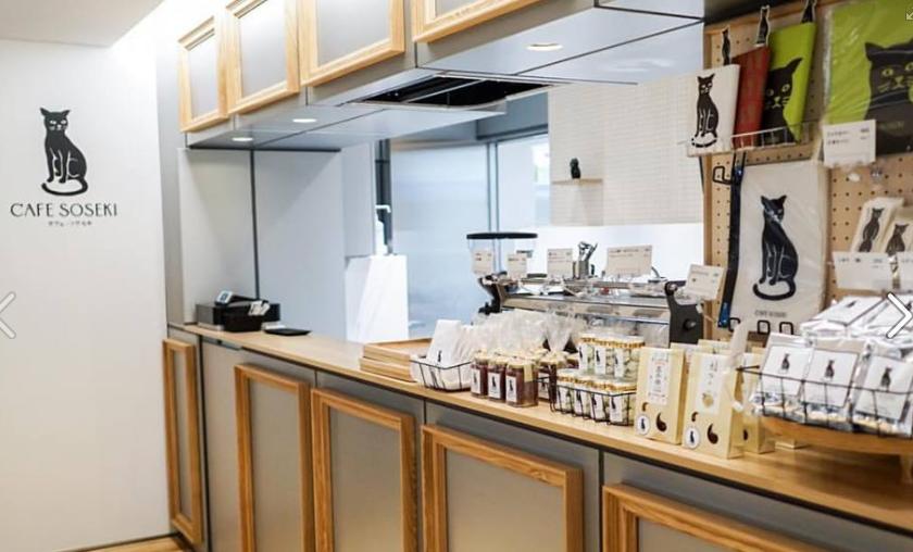 ブックカフェ「CAFE SOSEKI」