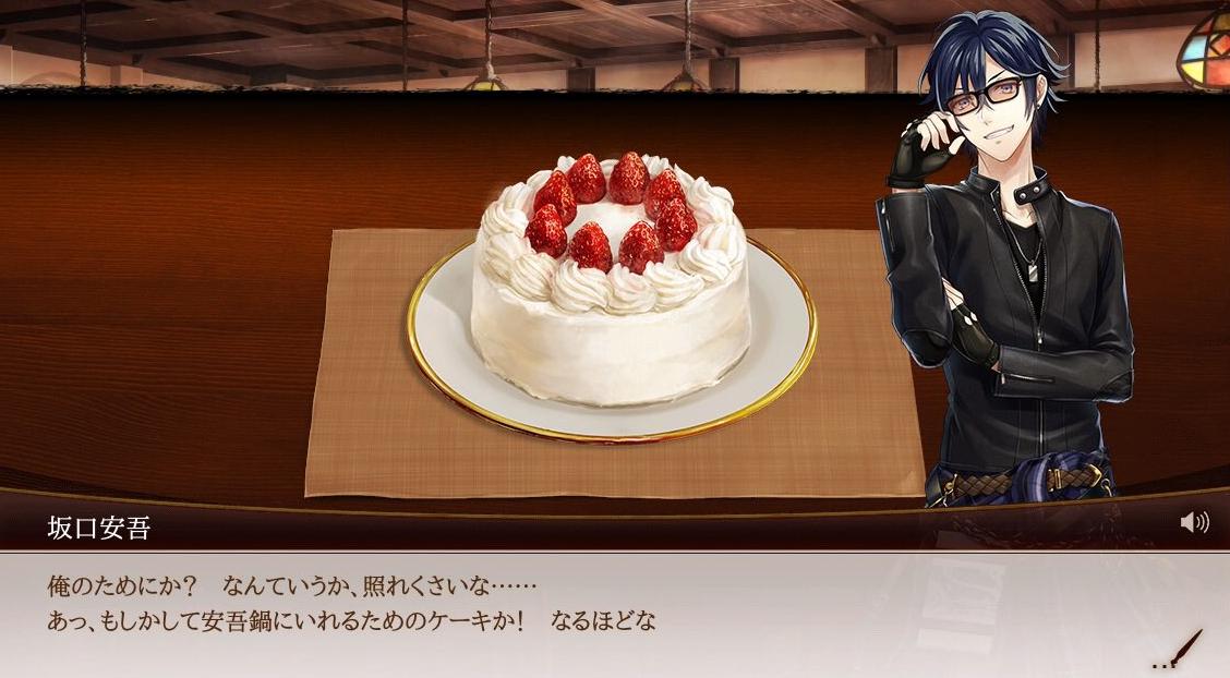坂口安吾誕生日