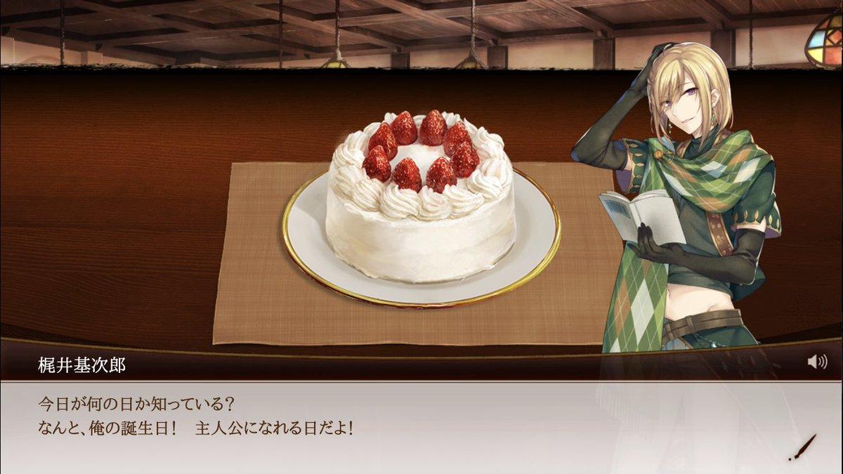 梶井基次郎誕生日回想